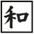 Harmonia symbol